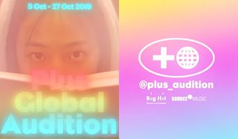 Find Out How You Can Be Part Of Big Hit & Source Music 1st Girl Group Through 'PLUS GLOBAL AUDITION'