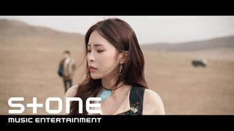Heize - 'Falling Leaves are Beautiful' MV