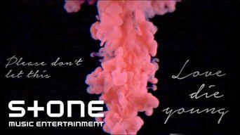 Eric Nam - 'Love Die Young' (Lyric Video)