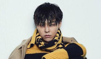 News Media Criticized After Speculating G-Dragon Secretly Mentioned SeungRi
