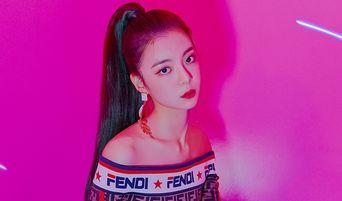 Netizens Criticize ITZY Lia & Say She Is A Lazy Dancer