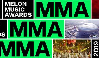 Melon Music Awards (MMA) 2019: Lineup