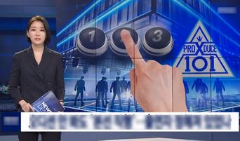 'PD's Pick' A Real Thing On 'Produce X 101' Says MBC 'News Desk'