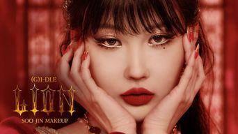 (Eng Sub) (G)I-DLE SooJin - 'LION' Cover Makeup l RISABAE Makeup
