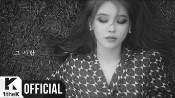 [Teaser] IU - 'The visitor'