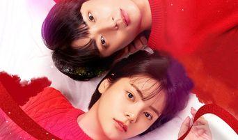 'Dear My Name' (2019 Web Drama): Cast & Summary