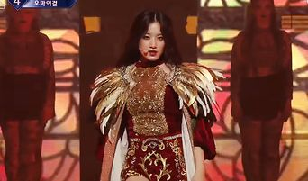 'Queendom' Viewers Could Not Stop Talking About (G)I-DLE's ShuHua After 'LION' Performance