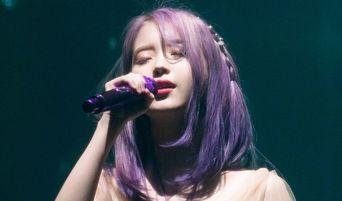 """IU Kicks Off """"LOVE, POEM"""" Concert In Gwangju With Freshly Dyed Purple Hair"""
