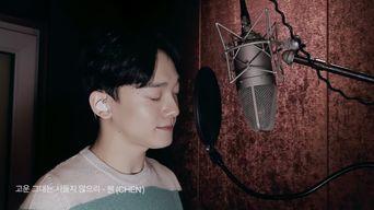 EXO's CHEN Live - 'Amaranth'   CHEN YouTube