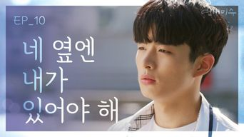 Update EP.10 (Final)   Watch Web Drama: (ENG Sub) Failing In Love   Playlist EP.01 ~ EP.10