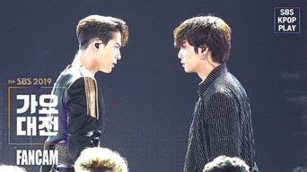 [2019 SBS Gayo Daejeon] NU'EST JR & GOT7 Jackson - 'Done For Me' FANCAM