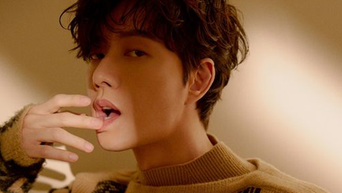 Park HaeJin For CeCi China December Cover Issue