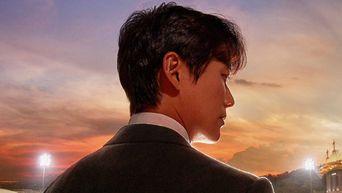 'Hot Stove League' (2019 Drama): Cast & Summary