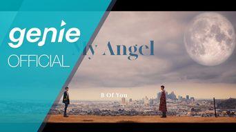 B.O.Y - 'My Angel' Official M/V