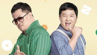 JTBC Confirms End Of 'Idol Room'
