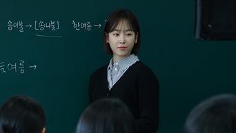 Seo HyunJin, 'Black Dog' Drama Set Behind-the-Scene