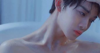 CIX's Bae JinYoung Chooses His Collar Bone As His Most Attractive Body Part