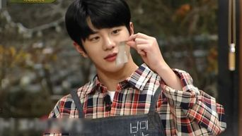 Golden Child's BoMin Frightened Expression When Seeing A Raw Fish Causes Many To Go Aww