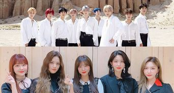2020 K-Pop Super Concert In Dubai: Lineup And Ticket Details