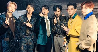 2020 MONSTA X World Tour: Cities And Ticket Details