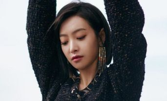 Fans Confused Why SM Is Selling Victoria Birthday Necklace When She Left