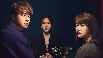 '365: Repeat the Year' (2020 Drama): Cast & Summary