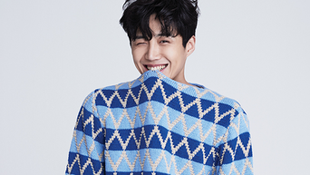 Kim SeonHo Profile: Rising Actor From 'Welcome To Waikiki 2' To 'Start-Up'