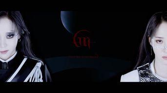[MV] MOONBYUL - 'Eclipse'