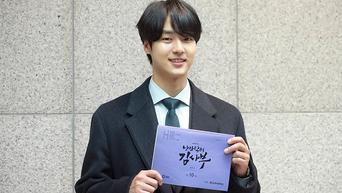 Yang SeJong, 'Dr. Romantic 2' Drama Set Behind-the-Scene
