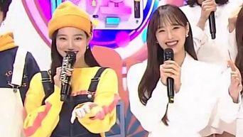 Netizens Talk About How April's NaEun And LOONA's Chuu Look Alike