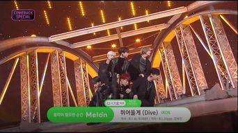iKON - 'Dive' 0209 SBS Inkigayo Stage