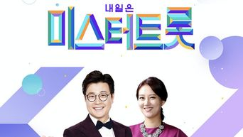Update 4th Week l 10 Most Talked About Airing TV Shows & Celebrities On February 2020
