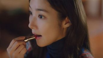 Deeper Look: Park MinYoung's Lipstick In 'When The Weather Is Fine'