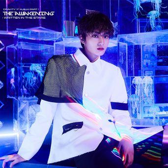 CRAVITY TaeYoung