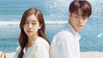 'The Mermaid Prince' (2020 Web Drama): Cast & Summary