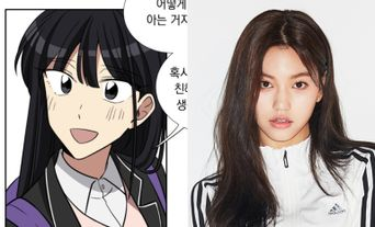 Weki Meki's DoYeon Confirms To Act As Female Lead Of 'The Girl And The Boy Coming Out Of Manga' Along With Kim MinKyu