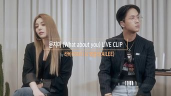 RAVI, AILEE - 'What about you' LIVE CLIP