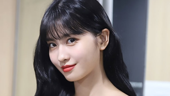 Why The Police Surrounded TWICE Momo's House In The Past