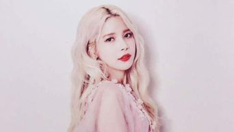 MAMAMOO Solar Disappointed After Discovering Someone Reselling Her Bag