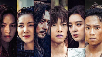 """Poster, New Images Of Main Actors & Characters Chart Of """"Arthdal Chronicles"""" Season 3"""