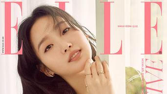 Kim GoEun For ELLE Korea Magazine May Cover Issue