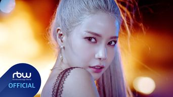 [MV] SOLAR(MAMAMOO) - 'Spit it out'
