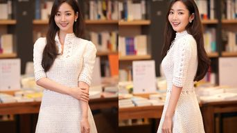 Deeper Look: Find Out About This Gorgeous Dress Wore By Park MinYoung For 'When The Weather Is Fine' Promotion