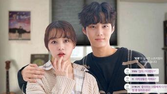 'Romance, Talking' (2020 Web Drama): Cast & Summary