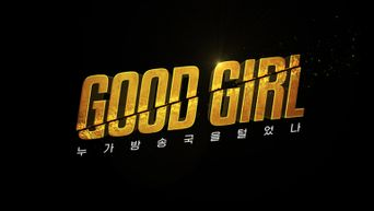 Mnet Reportedly Launching New Hip-hop Reality Show 'Good Girl'