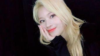 Model For Dating App Looks Like TWICE Sana According To Netizens