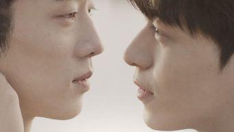 'Where Your Eyes Linger' (2020 Web Drama): Cast & Summary