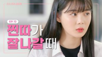 Update EP.12 (Final)   Watch Web Drama: (Eng Sub) The World of My 17   Playlist EP.01~EP.12