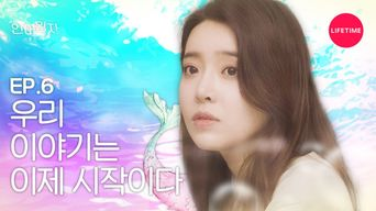Update EP.06 (Final) - I Don't Want to Miss This Guy | Watch Web Drama: (Eng Sub) The Mermaid Prince | Playlist EP.01~EP.06