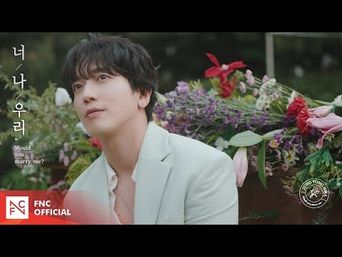 CNBLUE's Jung YongHwa - 'Would you marry me?' MV